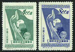China PRC 136-137, MNH. Intl. Child Protection Conf. Children of Four Races,1952