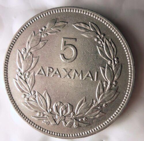 1930 GREECE 5 DRACHMA Greece Bin #1 Excellent Condition FREE SHIPPING