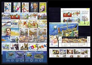 ISRAEL-2016-COMPLETE-YEAR-43-STAMPS-2-SOUVENIR-SHEET-NEW-VF-MNH