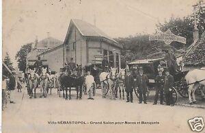 45-ORLEANS-Villa-SEBASTOPOL-Grand-Salon-pour-Noces-et-Banquets