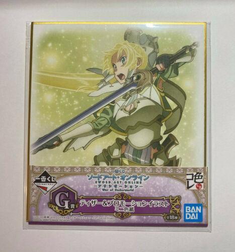 Sword Art Online Icihiban Kuji Prize G Mini Colored Illustrations
