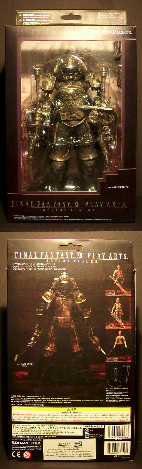 Final Fantasy XII Play Arts - Kai Action Figure - Gabranth 22 cm