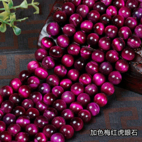 Bulk Natural Tiger/'s Eye Gemstone Loose Round Beads Jewelry Findings 6mm-10mm