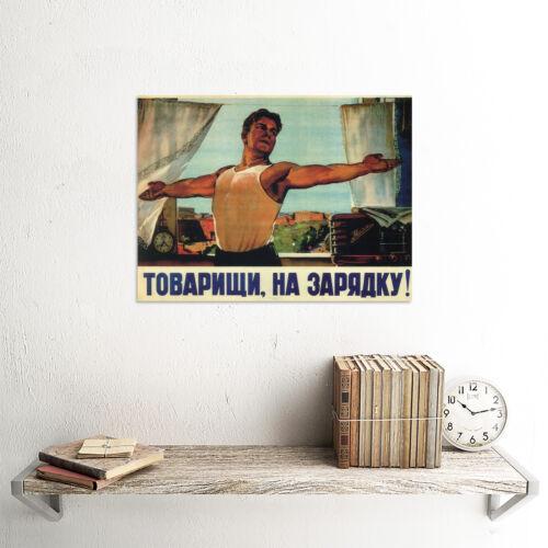 PROPAGANDA POLITICAL COMMUNISM HEALTH FITNESS COMRADE USSR POSTER PRINT BB2534B