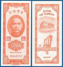 China TAIWAN  50 Cents  1949  UNC  P. 1949 b