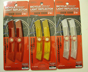 2pcs Bicycle Spoke Reflector Safety Warning Light Wheel Rim Reflective Li/_DS