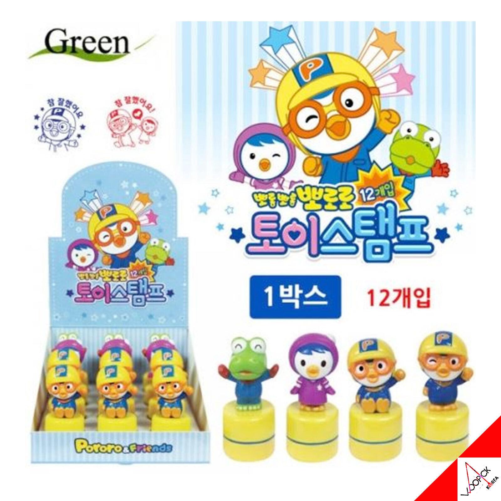 PGoldro Character Mini Figure Compliment Stamp 12ea Set Toy Korea TV Animation