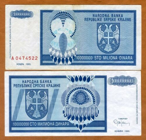 100,000,000 Knin 100,000,000 Croatia Dinara 1993 Pick R15 VF /> Hyperonflation