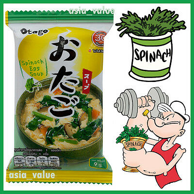 Otago Spinach Egg Soup Oriental style freeze-dried instant soup Asian Food Yummy