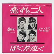 """The Beatles - I Should Have Known Better c/w I'll Cry Instead OR/330 7"""" JAPAN 45"""