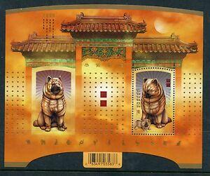 Weeda-Canada-2141-VF-mint-NH-Souvenir-Sheet-2006-Lunar-Year-of-the-Dog-CV-3