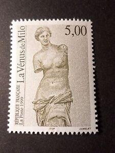 FRANCE-1999-timbre-3234-ART-VENUS-DE-MILO-PAINTING-SCULPTURE-neuf-MNH