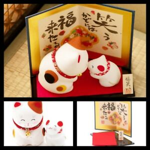 2020-Year-of-the-RAT-Mouse-Zodiac-Lucky-Figure-Doll-Handcrafted-Made-in-Japan