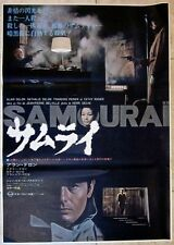 REDUCED 85!! LE SAMOURAI 1967 JAPANESE POSTER - JEAN-PIERRE MELVILLE CLASSIC !