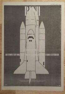 Rush-Countdown-1983-press-advert-Full-page-39-x-28-cm-mini-poster