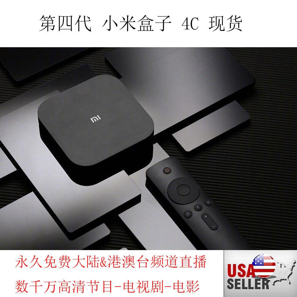 s-l1600 2018年最新小米盒子Xiaomi Mi TV Box 4C 4K智能机顶盒  永久免费观看数千国内卫视、CCTV、地方频道直播, 海量高清节目、电视剧、电影!