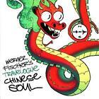 Chinese Soul von Werne's Travelogue Fischer (2012)