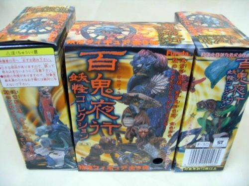 Set of 9 Figure Color Ver Takayuki Takeya KAIYODO Furata Yokai Series Part 2