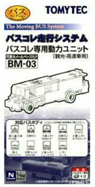 TOMYTEC N-scale Moving Bus System Bus Running Road Only Set A 1//150