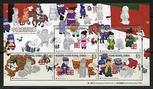 Hong-Kong-Souvenir-Sheet-Scott-1454-chinois-idiomes-Lot-de-50-neuf-sans-charniere