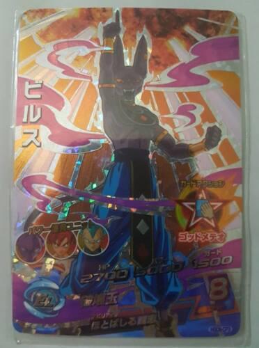 Card Dragon Ball Z DBZ dragon ball Heroes God Mission Part 8 #HGD8-CP3 Holo