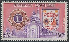 LAOS PA N°103**  Lions Club International 1973, MNH