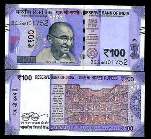 Rs-100-INDIA-Banknote-NEW-PATTERN-Replacement-Star-2018-Latest-Issue-034-3CS-034