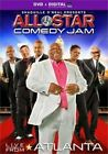 Shaquille O'neal Presents All Star Co 0031398177180 DVD Region 1