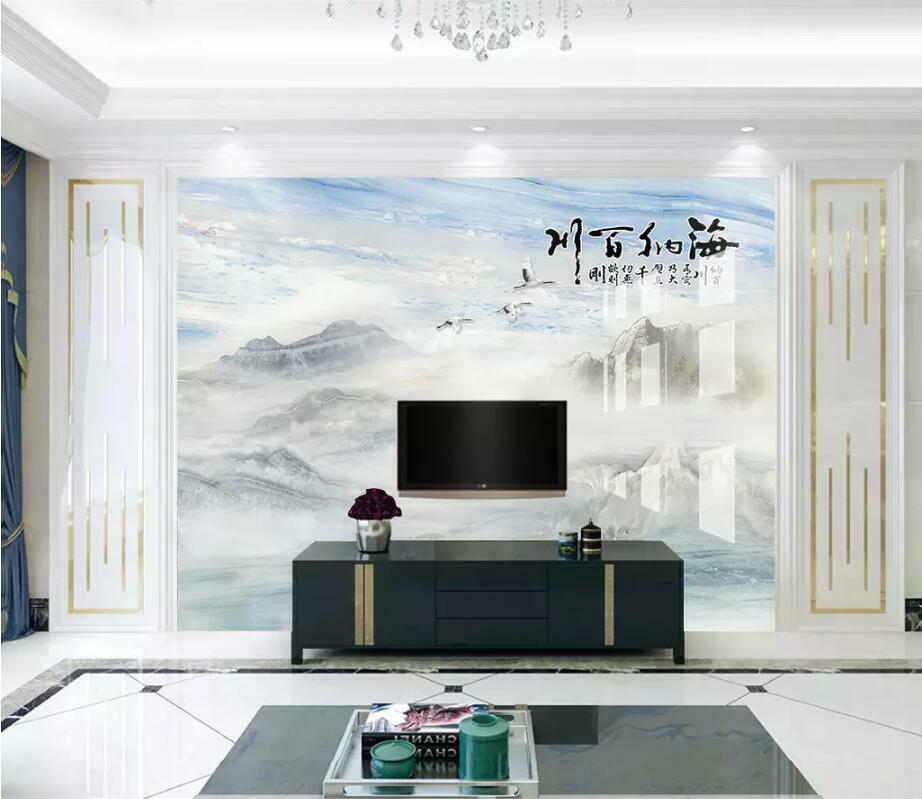 3D Haina Baichuan M2464 Tapete Wandbild Selbstklebend Abnehmbare Aufkleber Amy