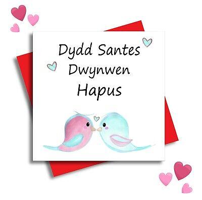 St Dwynwens Day Card Welsh Valentines Day Card Santes Dwynwen Hapus Husband Wife