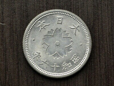 Coin Asia Currency Candid Japan Münzen 10 Sen 銭 十