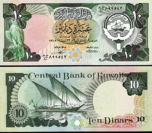 UNC P 15C Sign 4 1980-1991 KUWAIT 10 DINARS 1968