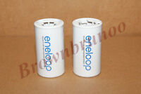 Sanyo Eneloop Spacers Adapters Aa To C Size Battery 2 Pcs