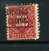 Scott #J58 Perf 10 Postage Due Used Stamp (Stock J58-22)