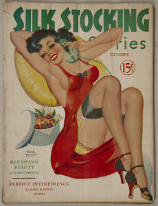 Spicy Pulp Magazine Silk Stocking Stories October 1937 Peter Driben Pinup Cover