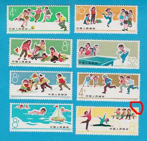 RPC-s72-Bambini-Giochi-Children-Games-post-FRESCHI-MNH-8-X-STAMP-1965-Set-Set