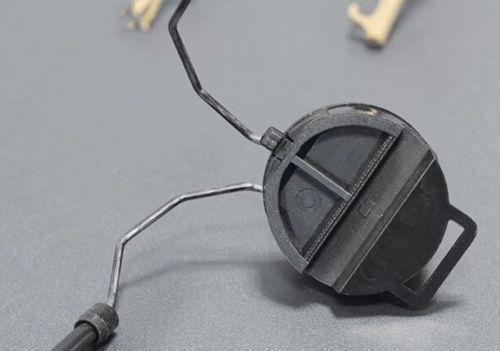 Airsoft FMA Fast Helmet Rail Adapter Set BK//DE//FG Swat Ops Core Peltor Headset