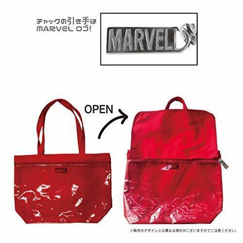 # Marvel deco bag logo navy SPAP2088 Japan