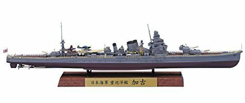 Hasegawa 1 700 IJN Heavy Cruiser Kako Full Hull Special Model Kit NEW from Japan