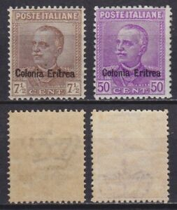 Eritrea 1928-29 Effige V.E. III serie 2 val. nuova MNH** gomma integra n.143-144
