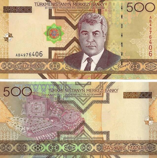 Turkmenistan 500 Manat Uncirculated 2005