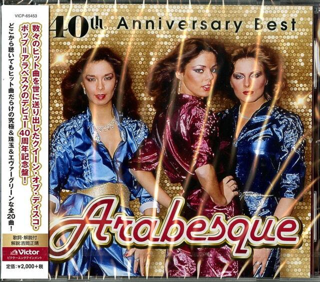 ARABESQUE-40TH ANNIVERSARY BEST-JAPAN CD E25