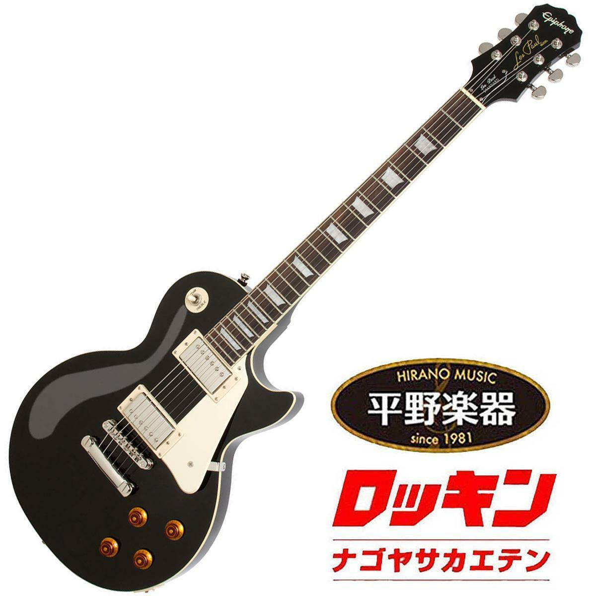 Epiphone Les Paul Standard Ebony beutiful JAPAN rare useful EMS F S
