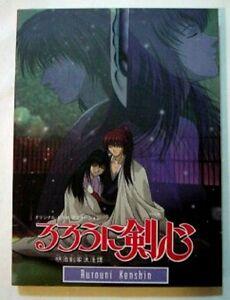 Samurai-X-Rurouni-Kenshin-Ultimate-OVA-collcetion-DVD-2-discos-de-Animacion-amp-Anime