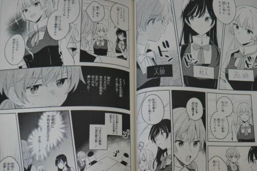 JAPAN Bloom Into You Yagate Kimi ni Naru Official Comic Anthology vol.2