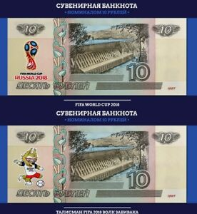 Set-of-2-banknotes-2018-FIFA-World-Cup-Russia-10-ruble