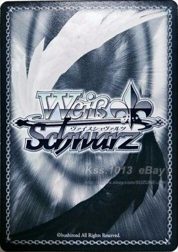 Signed Weiss Schwarz Symphogear XD SG//W52-002SP SP FOIL Hibiki Tachibana