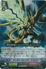 Cardfight Vanguard TCG Thunder Break Dragon TD06/001 FOIL