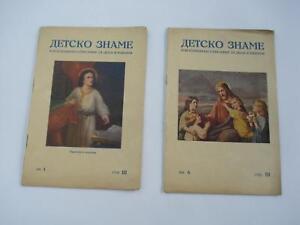 1935-TWO-VINTAGE-RELIGIOUS-CHILD-POETRY-BOOKS