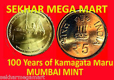 5 RS NEW 100 Years of Kamagata Maru 1914-2014 Commemorative Issue